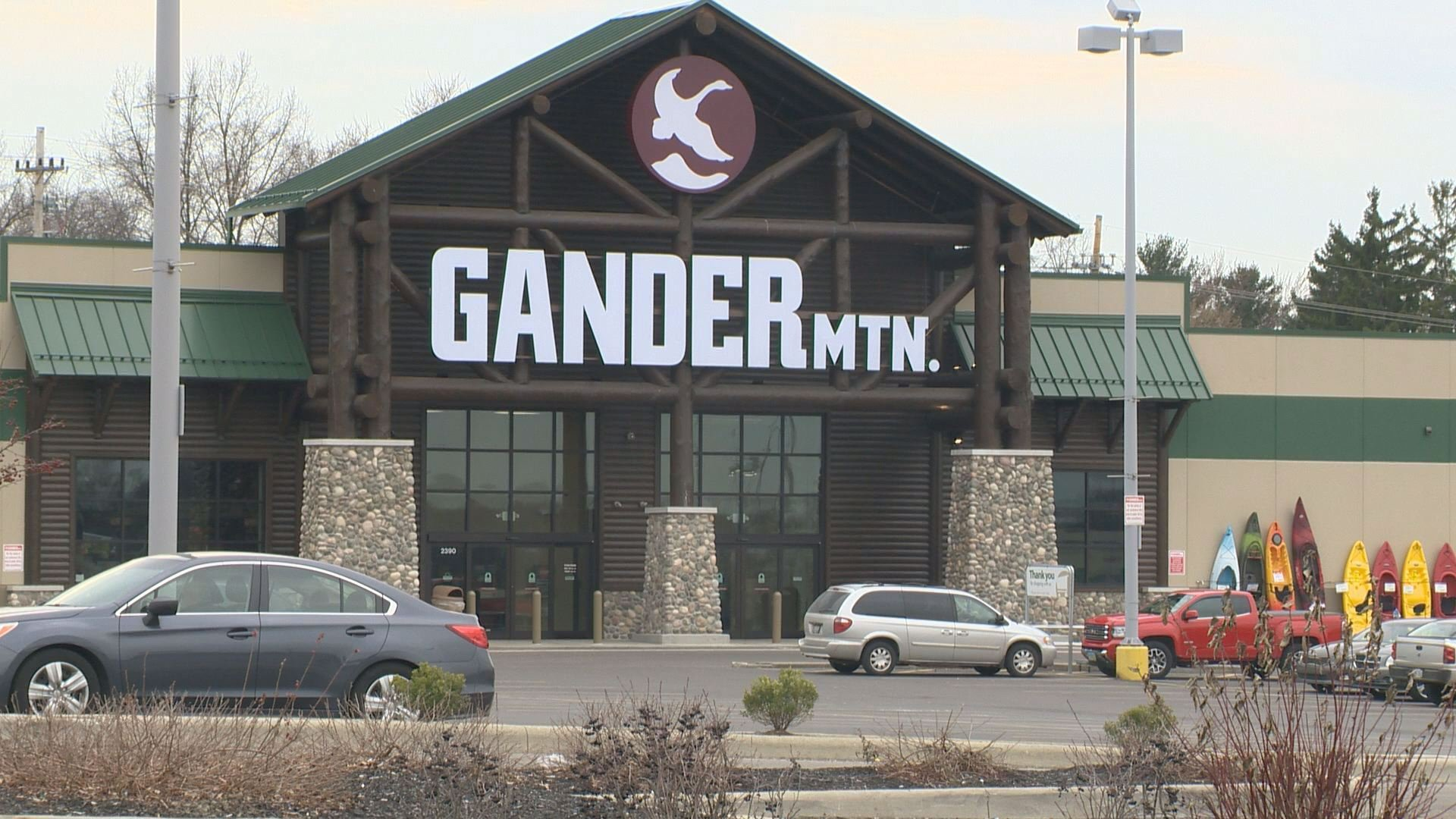 Milwaukee Business Journal: Gander Mountain files for bankruptcy, Germantown store to close