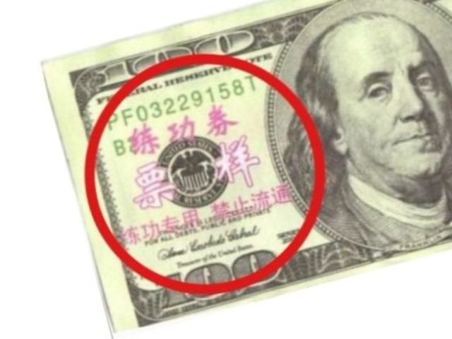 Counterfeit Chinese 'training money' circulating again - WFMJ com