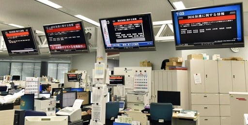 (Toshiyuki Kuwana/Kyodo News via AP). TV monitors show the J-Alert (warning siren) at an office of Kyodo News in Tokyo Friday, Sept. 15, 2017. South Korea's military said North Korea fired an unidentified missile Friday from its capital Pyongyang