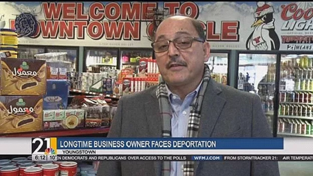 Congressman expects Youngstown businessman to be released from jail soon