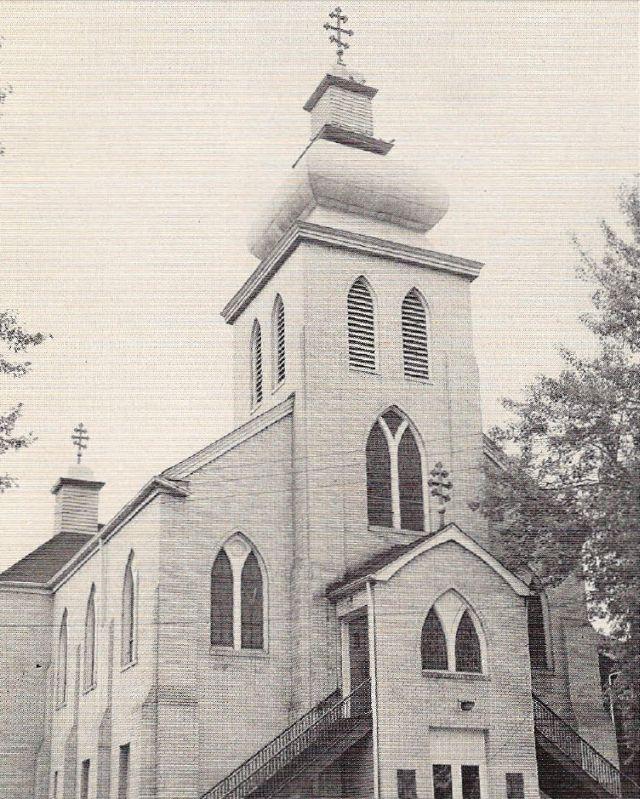 Courtesy: St. Mary's Byzantine Catholic Church