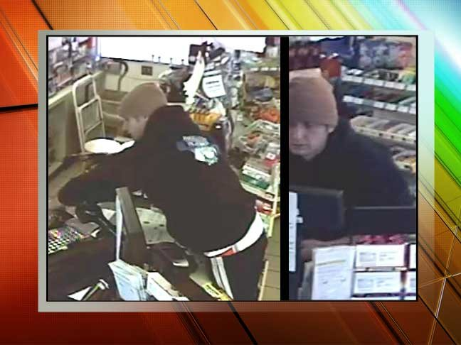 © Howland police ask for help in identifying armed BP robbery suspect. Image Courtesy: Howland Police Department