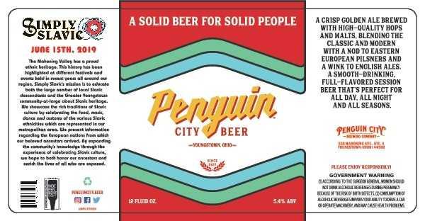 Hommage de fabrication de Penguin City Beer pour la Youngstown's S  - Brasserie artisanale 1