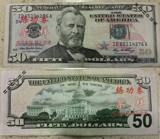 Bills Marked With Chinese Letters