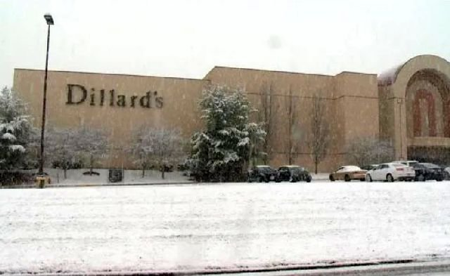 a8c0c7dea07 Cafaro Co. subsidiary purchases Dillard s building at Southern Park Mall